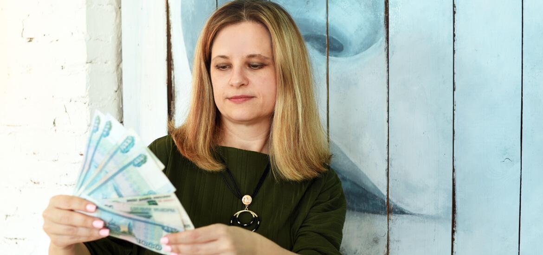 Online-курс «Деньги есть!»